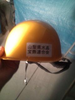 20100601220806.jpg