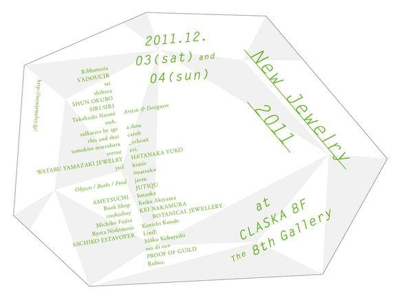 20111212123452.jpg