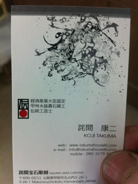 20120321232140.jpg